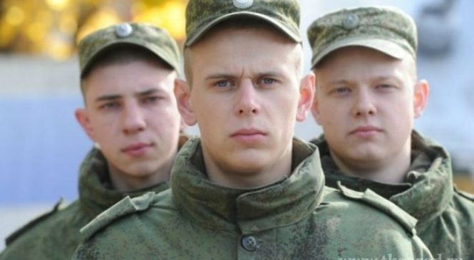Военный комиссариат г. Керчь информирует