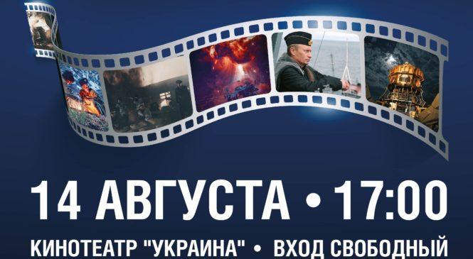 В Керчи Ночные Волки бесплатно покажут фильм о России