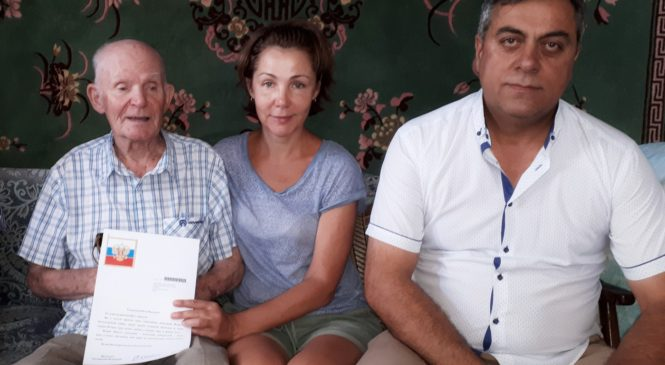 90-летний юбилей отметил керчанин, ветеран ВОВ Пётр Иванович Генералов