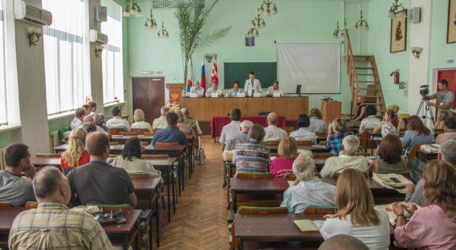 На научно-практической конференции в Керчи обсудили проблемы археологии и сохранения культурного наследия