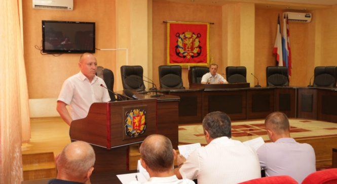 Состоялась 97 сессия городского совета