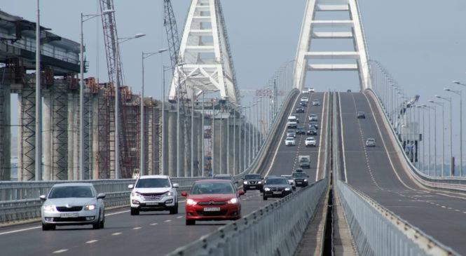 Крымский мост: итоги лета