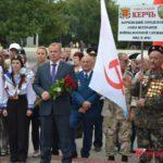 Керчане возложили цветы к Пантеону Славы