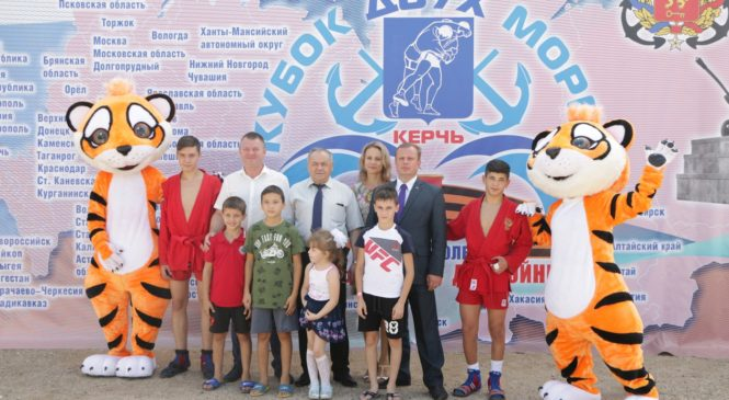 В Керчи проходит Международный турнир по самбо «Кубок двух морей»