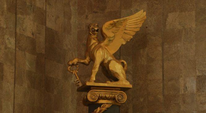 О проведении церемонии награждения в рейтинге популярности «Золотой грифон»