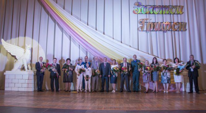 Названы обладатели премии «Золотой грифон — 2018»