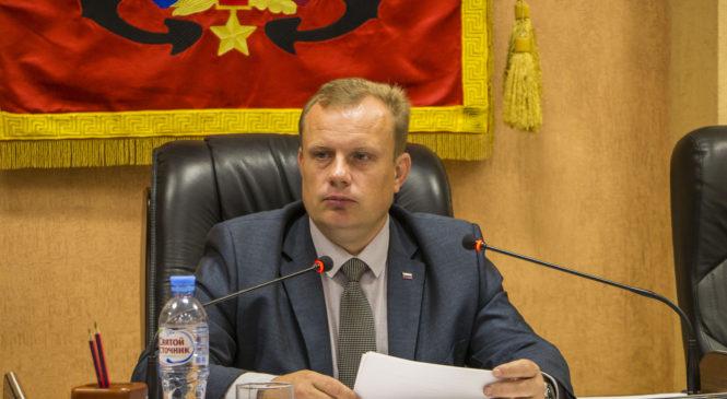 Состоялась 99 сессия Керченского городского совета