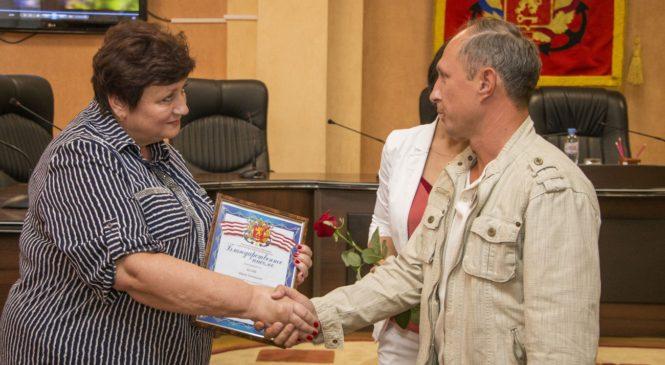 В Керчи представителей отрасли поздравили со Всемирным днем туризма