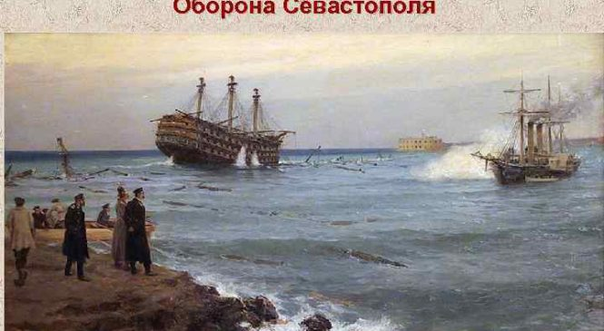 9 сентября — День памяти русских воинов, павших при обороне Севастополя и в Крымской войне 1853-1856 годов