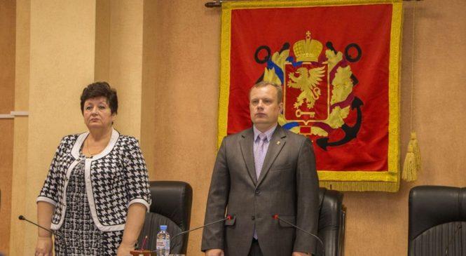Состоялась 101 сессия Керченского городского совета