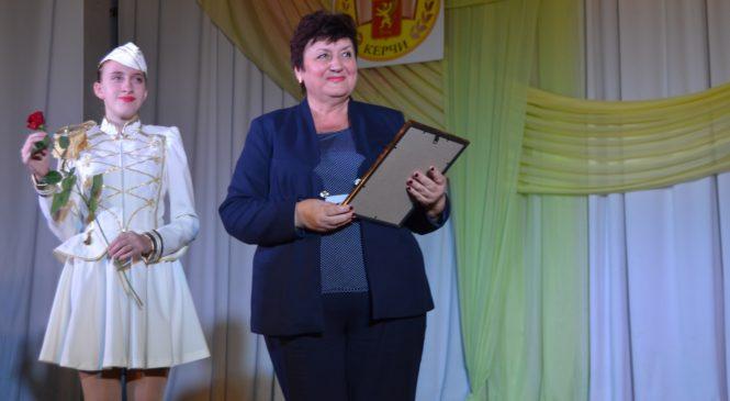 В Керчи прошло торжественное мероприятие, посвященное Дню учителя