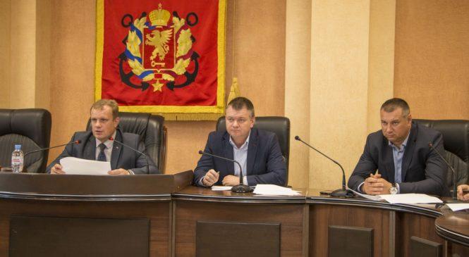 На совещании обсудили динамику освоения средств и состояние УЖКХ