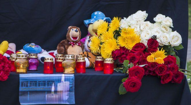19 октября пройдет церемония прощания с погибшими в трагедии