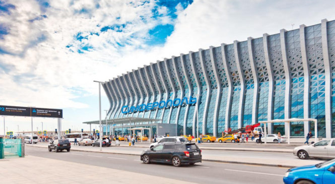 Продолжается голосование по выбору имени для аэропорта столицы