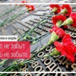 5 декабря — День начала контрнаступления советских войск в битве под Москвой в 1941 году