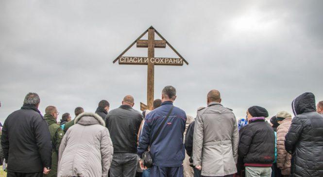Поклонный крест в честь 75-й годовщины Керченско-Эльтигенского десанта установлен в Героевке