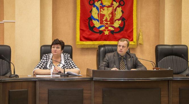 Рабочая группа по обсуждению проекта бюджета провела заседание