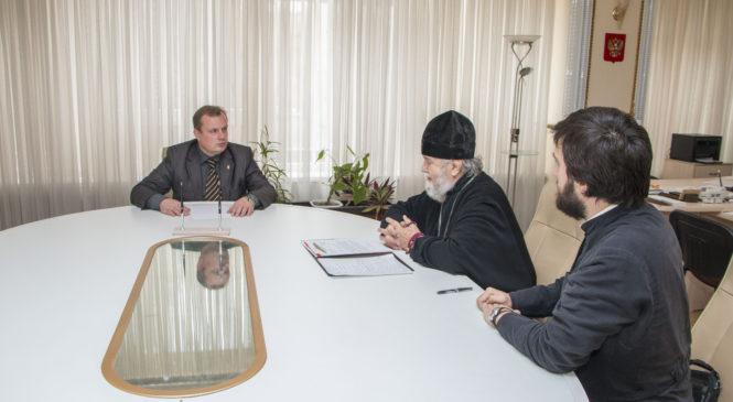 Глава муниципального образования провел встречу с Митрополитом Платоном