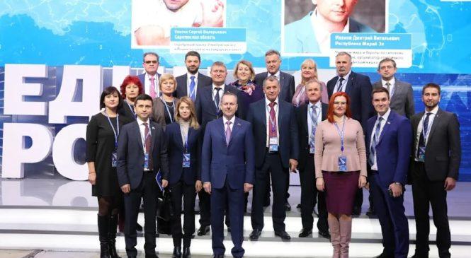 Президент поставил перед партией «Единая Россия» новые задачи