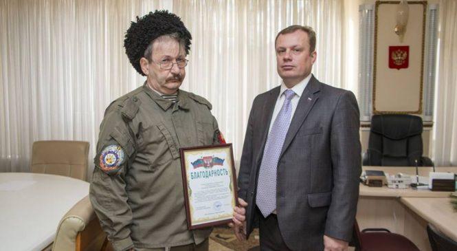 Атамана Керченского Союза Казаков Александра Самойлова наградили Благодарностью