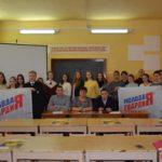 В Керчи прошло совещание по городскому фотоконкурсу «Новый взгляд»
