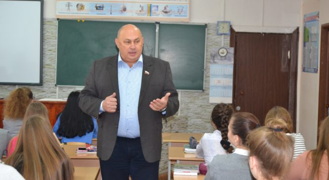 Депутат Владимир Батуренко провел урок права для керченских школьников