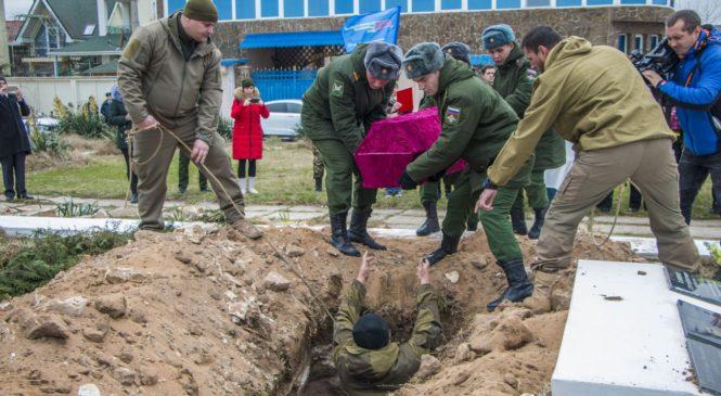 В Керчи прошло перезахоронение воинов, приуроченное ко Дню неизвестного солдата