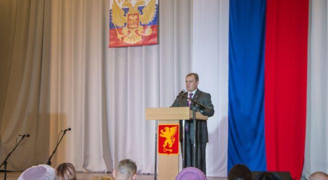 В Керчи отметили День Конституции Российской Федерации