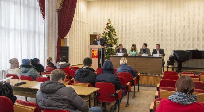 Ассоциация предпринимателей Керчи провела семинар