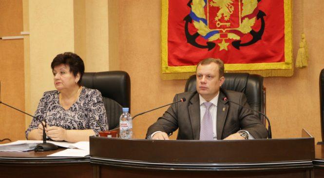 В Керчи проведена 105 сессия городского совета
