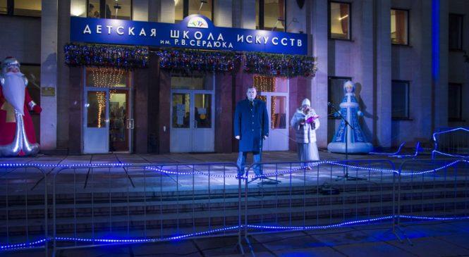 Зажглись огни на новогодней ёлке в районе Войково