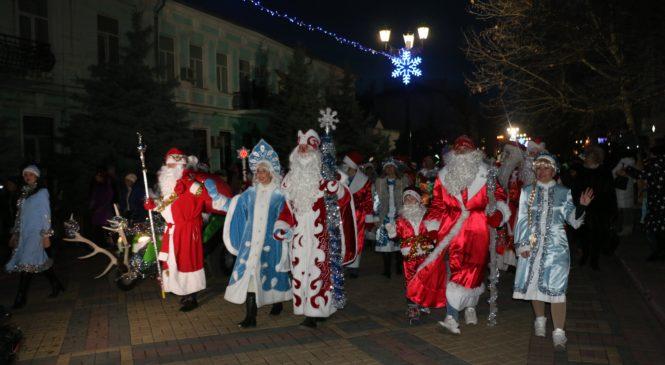 В Керчи прошел Парад Дедов Морозов