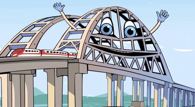 Крымский мост: итоги 2018 года (ВИДЕО)