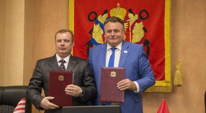 Керчь и Пермь: подписано Соглашение о сотрудничестве