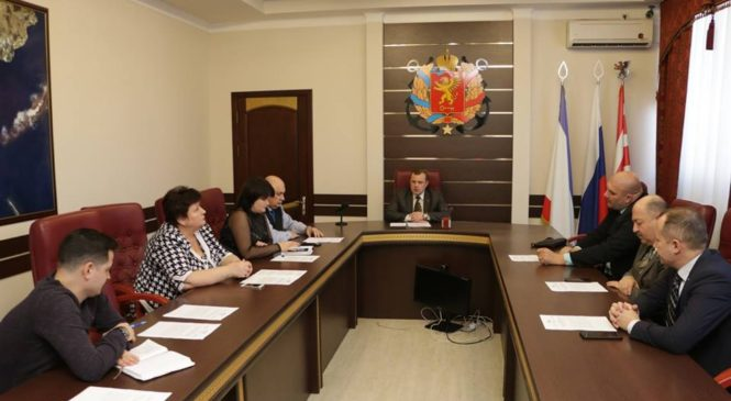 В горсовете прошло совещание по реализации программы «Комфортная городская среда»