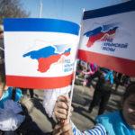 Керчан приглашают принять участие в праздновании пятой годовщины воссоединения Крыма и России в Симферополе 18 марта в 17:00