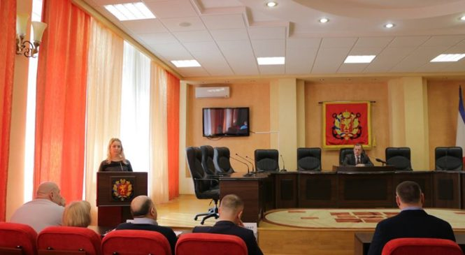 В Керчи состоялась очередная 110 сессия городского совета