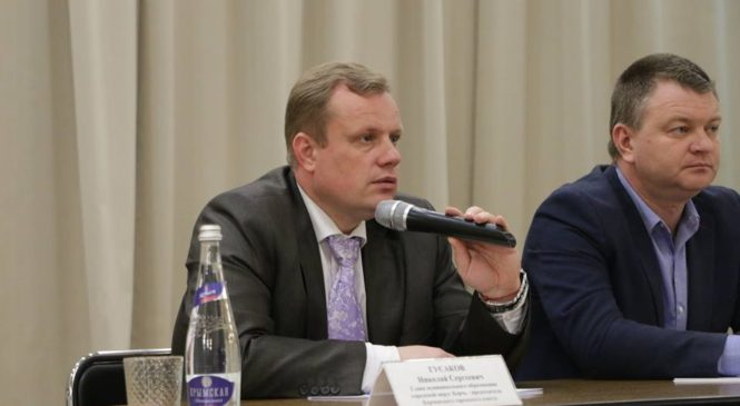 В культурном центре им. Богатикова прошла встреча с председателями многоквартирных жилых домов