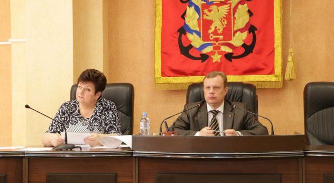 В Керченском городском совете прошла внеочередная 112-я сессия
