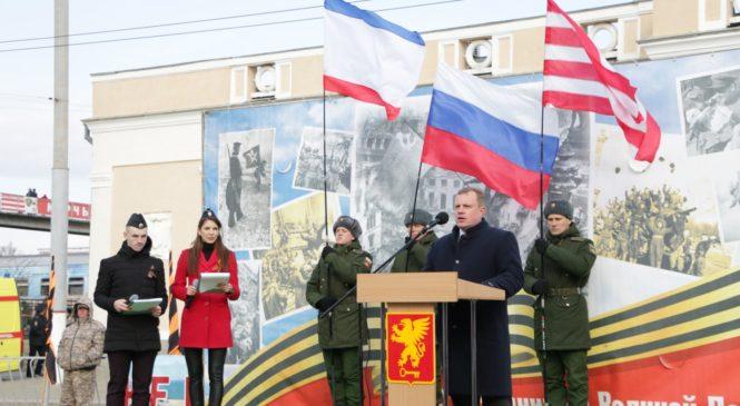Керчь первой среди крымских городов приняла военно-историческую акцию «Сирийский перелом»