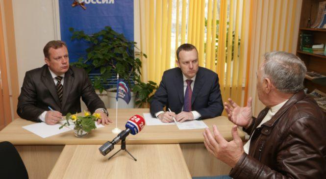 В Керчи прием граждан провел депутат Госдумы России Константин БАХАРЕВ