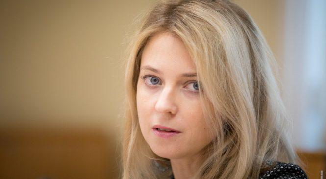 Наталья ПОКЛОНСКАЯ  8 мая проведет личный прием граждан