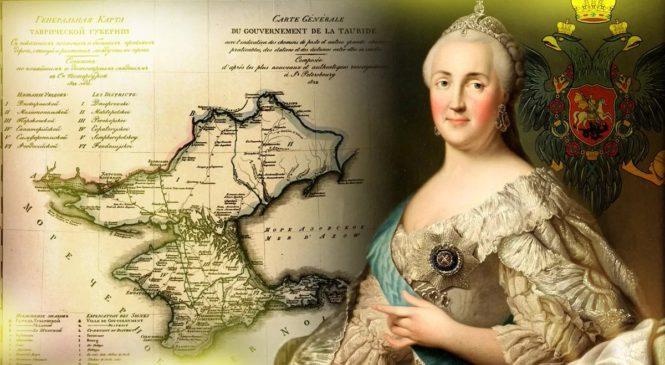 День издания Манифеста Екатерины II о вхождении Крыма в состав России