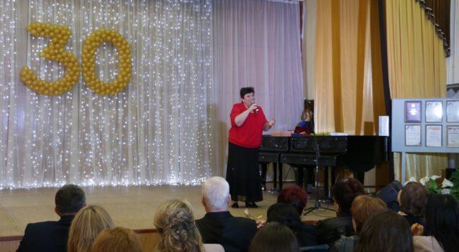 Центр социальной защиты города Керчи отмечает 30-летие