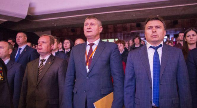 В Керчи прошло открытие II Всекрымской конференции «Крымпатриотфорум: региональная политики в сфере патриотического воспитания»