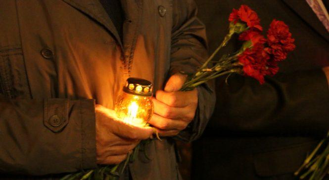 В Керчи прошел митинг-реквием «Чернобыль – всемирная катастрофа»