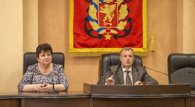 В Керчи готовятся заслушать годовой отчет об исполнении бюджета