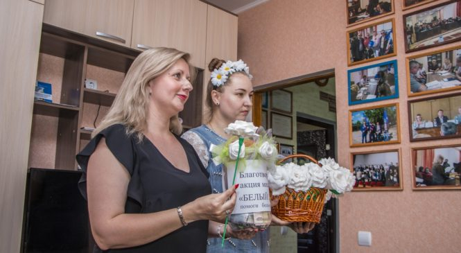 Акция «Белый цветок» пройдет в Керчи в пятый раз