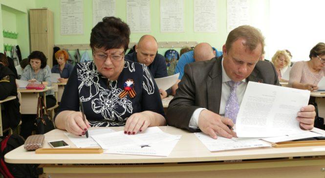 Керчане в канун празднования 9 мая написали «Диктант Победы»