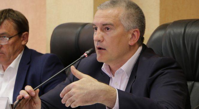 В Керчи прошло выездное совещание Совета Министров Крыма